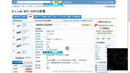 华南福州电脑培训学校电脑组装与维护培训二02(网卡、网线、水晶头;网线的制作)