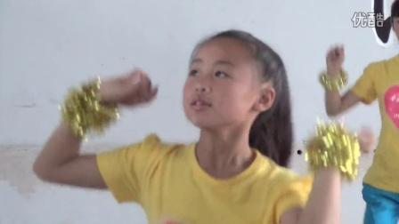 黑龙江省尚志市马延学校乡村少年宫参赛舞蹈《魅力无限》