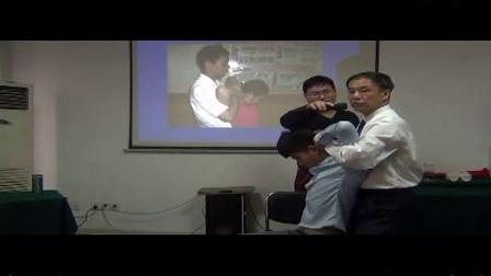 中医正骨手法视频