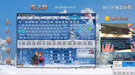 梦之雪-柚子Kelly-EOP弹奏第125期