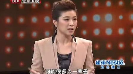 《养生堂》:你的血管多少岁(1)jiankangzhijia.com.cn