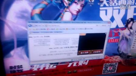 网易大话梦幻星空壁纸安装视频