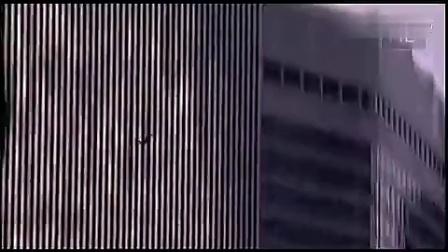 13年后公开的911视频