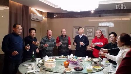 8304部队2015元旦聚会!