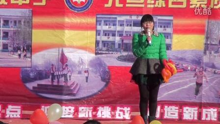 赵堡镇一中2015年元旦节目13
