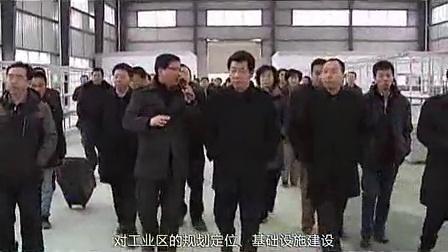 铜仁大兴高新区宣传片