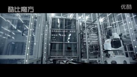 酷比魔方i7屏幕 全贴合工艺视频,先进制造工艺,机器人工厂厂区