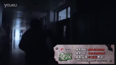 """2015广东卫视《活力大冲关》-""""硬汉""""宣传片"""