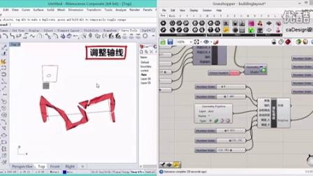 三分钟智能化设计系列-04/10-建筑布局-caDesign设计