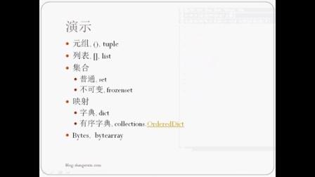 Python基础教程,  第二章 基本语法