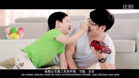 帝斯曼中国企业宣传片