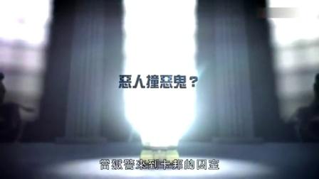 尋謎博物館02-驚天罪案此中尋