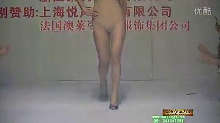 0001.优酷网-凯旋门之约 内衣品牌推广秀 2010-0002
