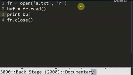 140 文件read函数size解析