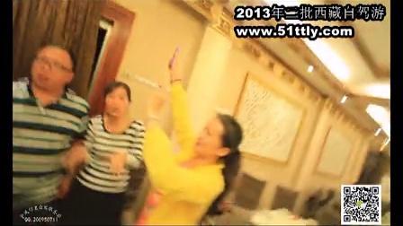 2013年追风行者第二批西藏自驾视频
