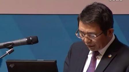 2014中国食品产业发展论坛:中粮集团有限公司、集团副总裁万早田