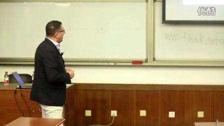 爱维爱思集团CEO北京大学EMBA授课视频(电子商务在中国)