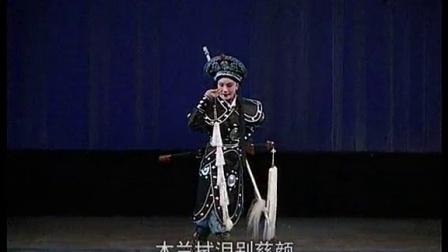 广西地方戏曲 桂剧《木兰从军》1500K(1)(1)