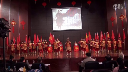 文城中心小学《满江红》国学诵读比赛视频
