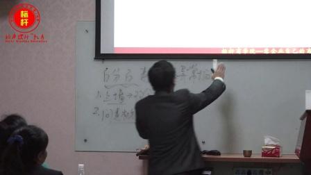 杨刚老师-企业管理培训 员工企业文化培训