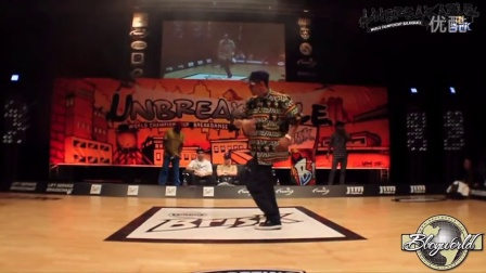 【粉红豹】bboy DIFFER vs LUAN (UNBREAKABLE 2014)_Breaking