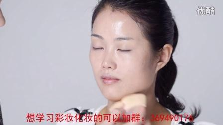 彩妆化妆底妆教程mp4