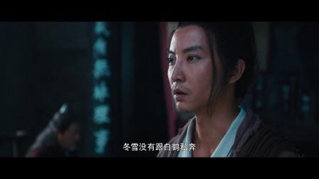 《侠僧探案传奇》推介片