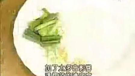 厨师烹饪技术大全 厨师培训全套教程 厨师烹饪技术视频