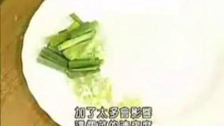 厨师烹饪技术视频 厨师烹饪技巧全集教程 烹饪食谱大全