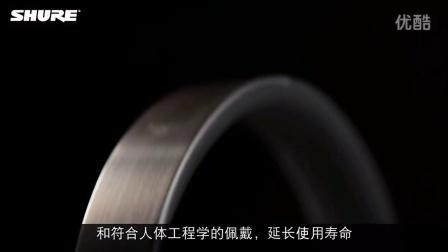 SRH145_SRH145m+ 便携式头戴耳机
