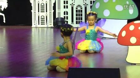 上海冉圣艺术中心  舞蹈《摩尔庄园》