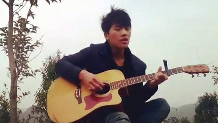 四川马边彝族《嘀嗒》吉他弹唱