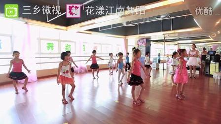 【百姓网】中山三乡哪里有舞蹈培训,少儿舞蹈培训班,少儿拉丁学校?花漾江南舞蹈宣传片