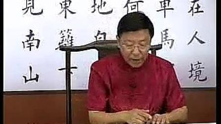 田蕴章书法讲座180【哀】 书写楹联的常识