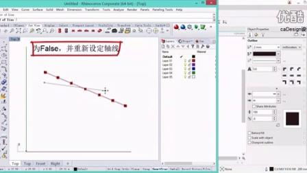 三分钟智能化设计系列-05/10-虹桥(进化计算解算方法初探)-caDesign设计