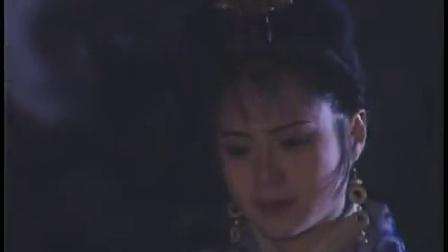 汉刘邦繁体版 (24)
