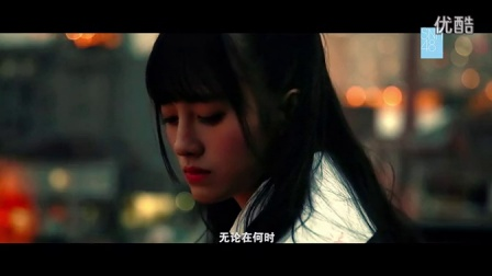 SNH48《如果你拥抱我》 (剧情版)鞠婧祎主演