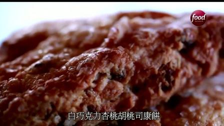 【大吃货爱美食】独特甜点——最独特的甜式早餐 150107