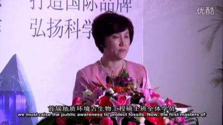 08.宣读化石保护宣言