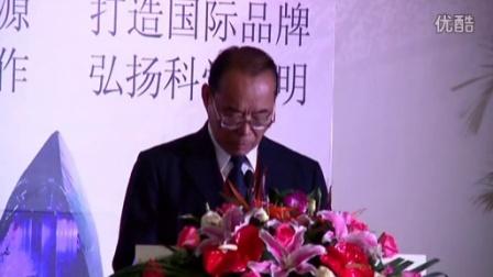 02.湖南省政协党委副书记徐云昭(致辞嘉宾)