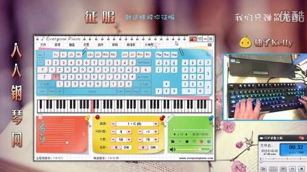 征服-柚子Kelly-EOP弹奏第146期