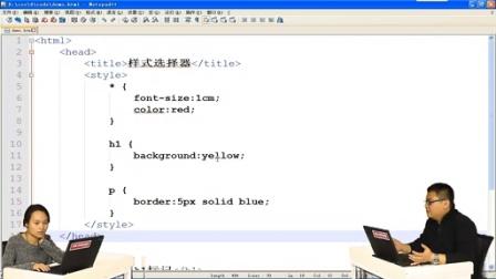 2015高洛峰 css教程 4 CSS的样式选择器(上)