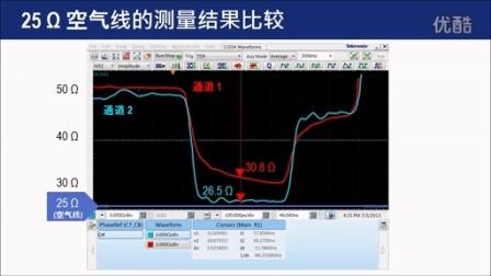 实现PCB阻抗测试的更高精度| 是德科技 E5063A ENA 系列PCB分析仪