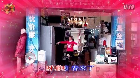 121小玉健身广场舞 吉祥