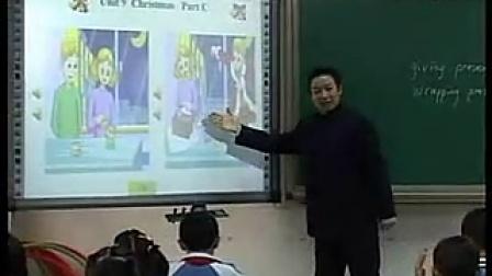 《christmas》深港版陈老师小学三年级英语