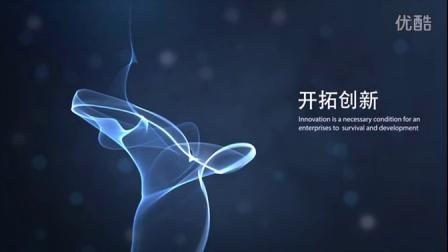 知远电子企业文化展示