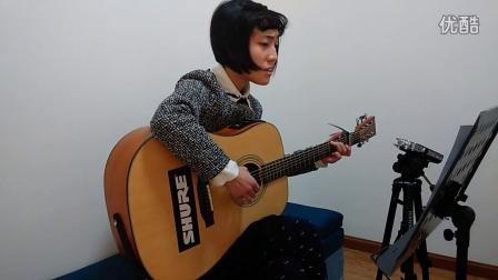 【琴侣】吉他弹唱《你不知道的事》