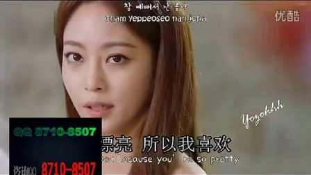 《美女的诞生》的中文主题曲片尾曲好听