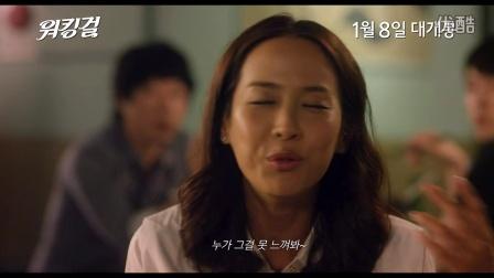 赵茹珍、Clara主演性感喜剧《上班女郎》名场面男女论战