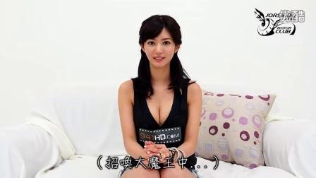 麻生希 台湾访谈录
